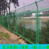 框架护栏网 防护网隔离栅 扁铁护栏网 仓库车间隔离栅