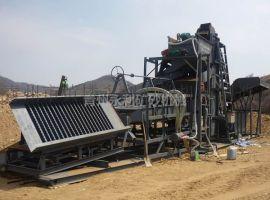 砂金矿选矿设备 砂金选取专用 环保高效
