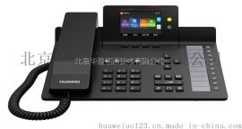 华为网络电话eSpace 7910华为IP电话eSpace 7950
