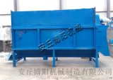 拆包機 水泥拆包機  石灰粉自動拆包機專業生產