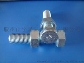 国标GB5782/5783 6.8级 电镀锌 六角螺栓螺母