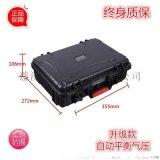 万得保JS-3内部尺寸:长335*宽230*高93mm防潮干燥箱防护安全箱器摄影材保护箱塑料安全防护箱