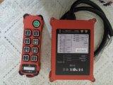 北京銷售遙控開關韓進高端無線遙控器H-108