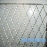 现货铝板网 10*20MM 江苏铝板网 安全网 厂家直销