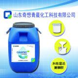 批发销售2336安全环保复膜胶 水性冷复胶 量大生产 安全供应