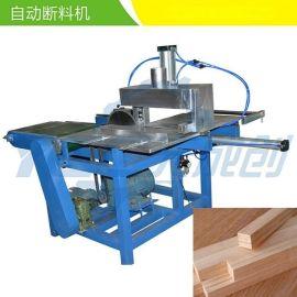 《》YC400断料机木方断料机