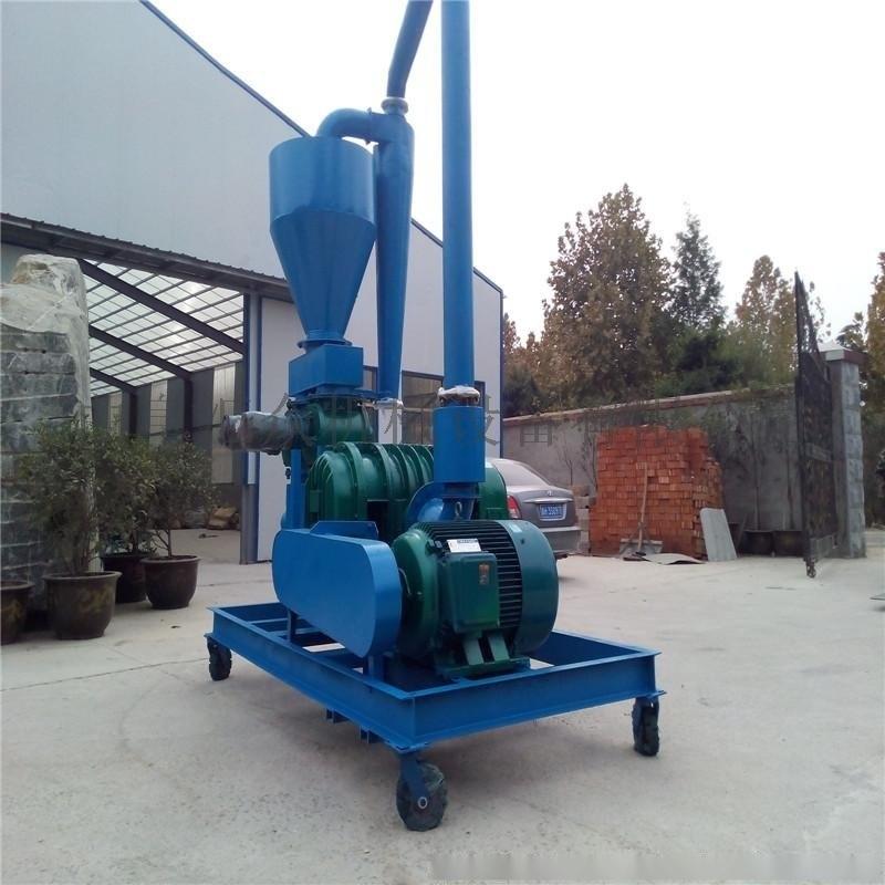 农场粮库专用吸粮机 豆类物料气力输送机  气力粉末输送机