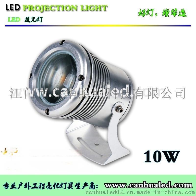 璨华照明一束光投光灯**COB10/15/20/30/50W聚光灯LED投射灯带凸透镜