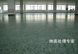 济南水泥密封固化剂 济南历下区固化剂地坪厂家
