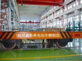 KPX-20型电动平车,轨道车