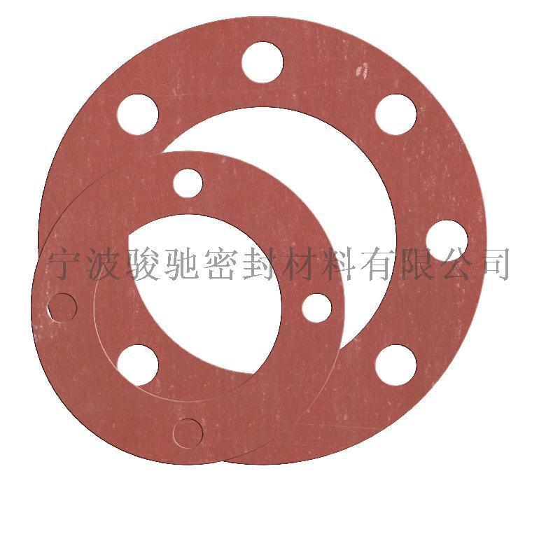 HG/T20627-2009耐油芳纶纤维橡胶垫片
