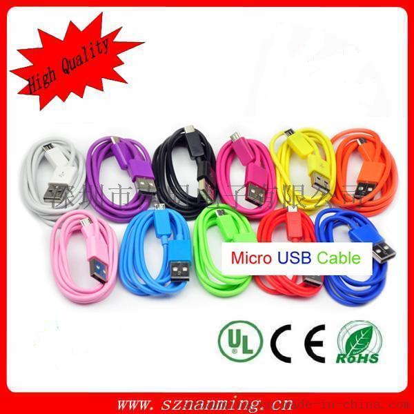 适用手机数据充电线micro usb安卓智能手机数据线