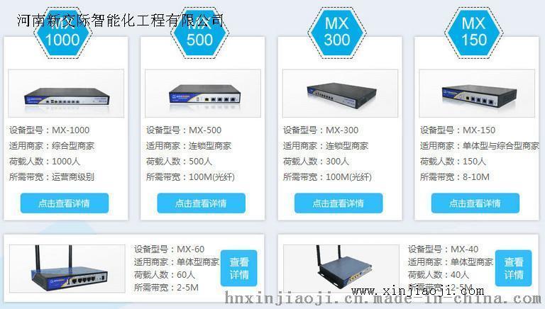 郑州监控摄像头、    机、考勤门禁机