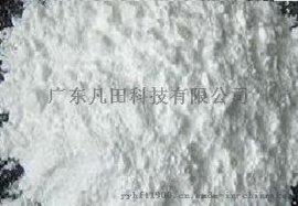 三氧化二锑替代阻燃剂