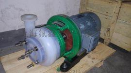 塑料合金离心泵 FSB 塑料合金离心泵