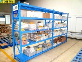 货架仓储金属家用天津仓库库房中型储物展示置物架货架子