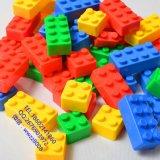 方塊積木 塑料益智拼插積木 兒童DIY玩具