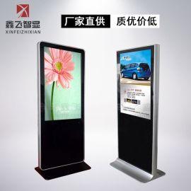 深圳厂家 落地式楼宇广告机 LG原装高清液晶屏 深圳工厂可定制
