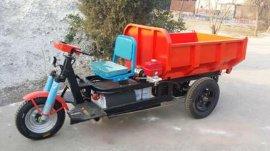 运垃圾电动自卸三轮车,环卫用电动三轮车带自卸