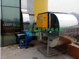 厂家供应钦州餐饮业工厂油烟废气处理油烟净化器设备  可定制规格