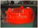 MW5-210L/1直径2.1米电磁吸盘,磁盘,磁力吊具,钢料吊具