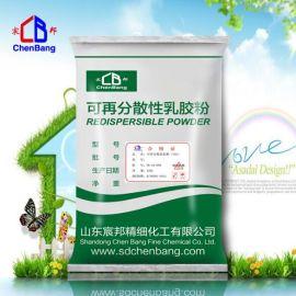 腻子粉添加剂成膜效果好的可再分散性乳胶粉