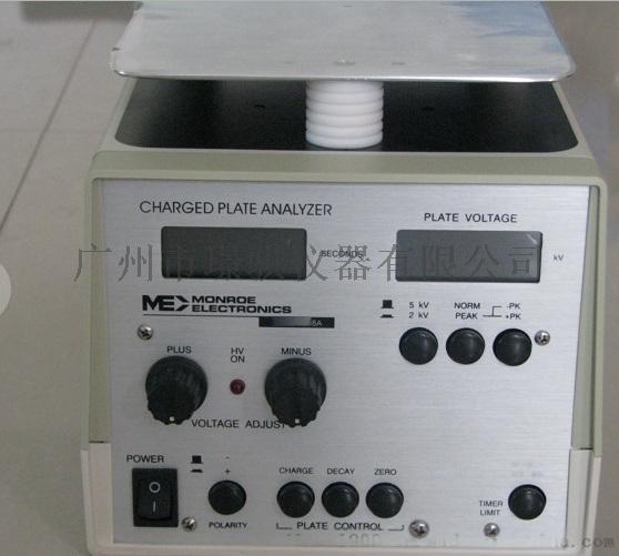 美国原装ME-268A离子风机测试仪报价