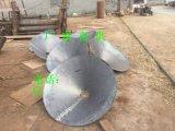 鹽山316L異型焊接異徑管φ1620*920|鑫涌牌偏心鋼製對焊異徑管02S403