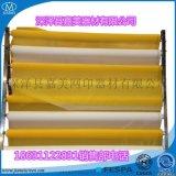 上海优质DPP网纱 丝印网 丝纱网布40-120目