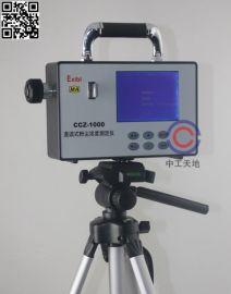 TD-CCZ1000直读式粉尘测定仪 进口元件