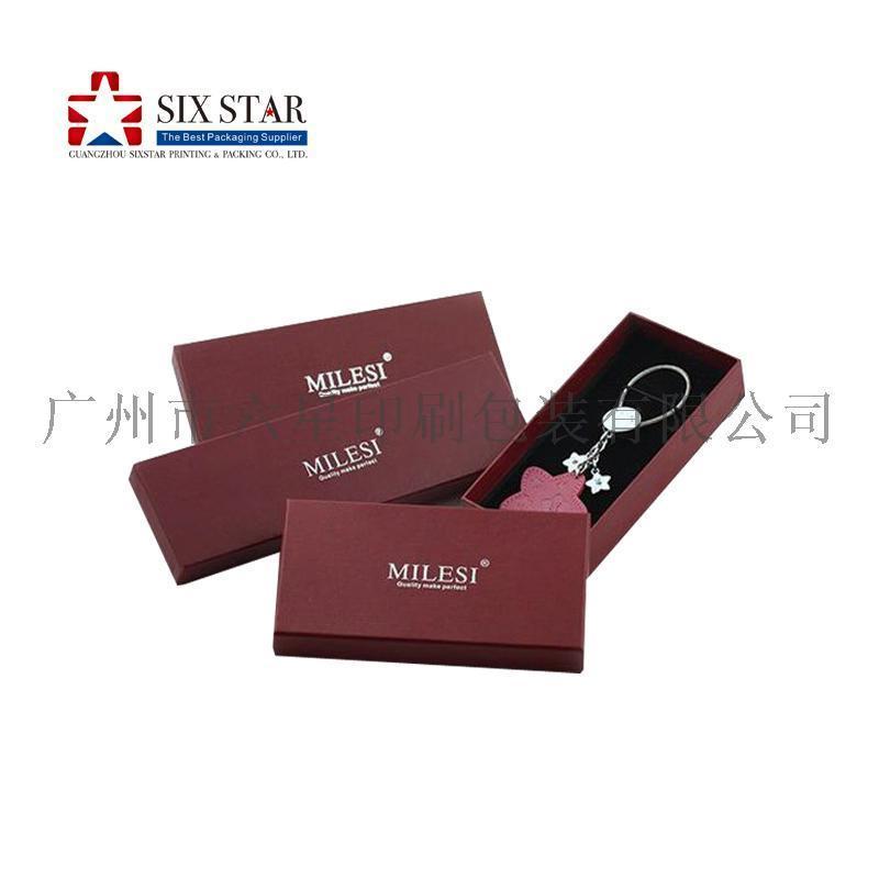 定制纪念品精品饰物首饰包装盒彩盒包装印刷