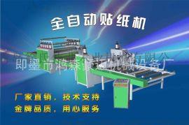 美耐板双面贴纸机 防火板贴合机 山东亚克力覆膜机 厂家供应