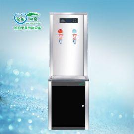 中泉半柜式步进式开水器,工厂茶水间开水器,宾馆节能开水器