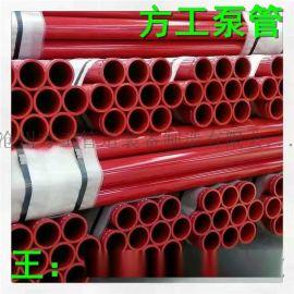 供应方工耐磨泵管 三一中联耐磨直管 弯管 变径管质优价廉