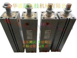 厂家大量供应不锈钢磁感应油缸