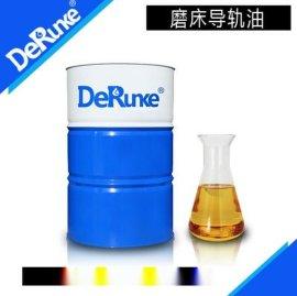 供应磨床导轨油 磨床导轨用润滑油