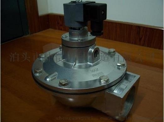 直角式电磁脉冲阀,电磁脉冲阀销售