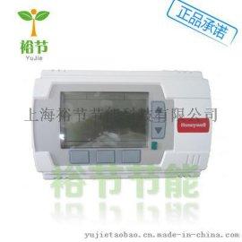 霍尼韦尔UB4334SCH 现场通用DDC控制器温控阀控制器