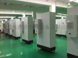 工业散热空调 精密空调机 户外一体式空调SKJ600