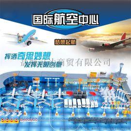 玩模乐儿童玩具新年礼物套装飞机客机沙盘模型场景/机场组合拼装200配件批发