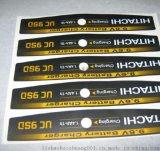 五金器件电子电器标签励硕户外耐老抗腐蚀不干胶标签印刷加工