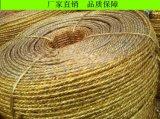 黄金绳捆绑绳打包绳有什么区别