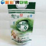 【郑州】大米包装袋 大米真空袋 塑料大米包装袋 2.5公斤5kg 10公斤