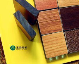 深圳厂家直销 抗倍特板 卫生间隔断用板材 公共洗手间厕所隔板