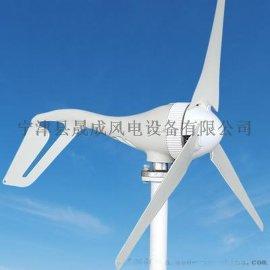 200W小型风力发电机微型风力发电机路用