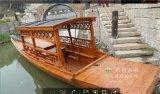 單亭畫舫船/休閒木船/電動觀光船/手划船/玻璃鋼畫舫船/仿古木船