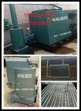 华铄全新锅炉散热器/降温设备/调温设备/燃煤锅炉华铄厂家供应