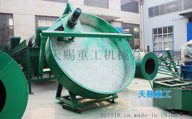 肥料造粒机 圆盘造粒机价格 圆盘造粒机的原理 造粒机的生产厂家