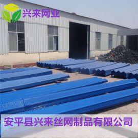 工地防风网 煤场防风网 冲孔板防滑板