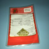 供應直銷豬腳包裝袋 食品包裝袋 真空食品包裝袋 高溫蒸煮食品袋 專業定做